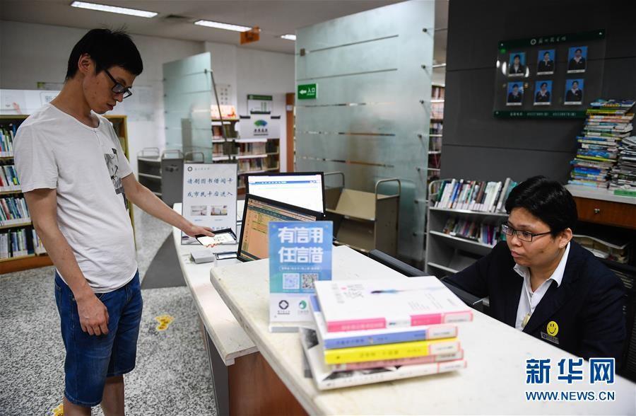 让守信者受益 失信者难行——中国诚信建设深度调查