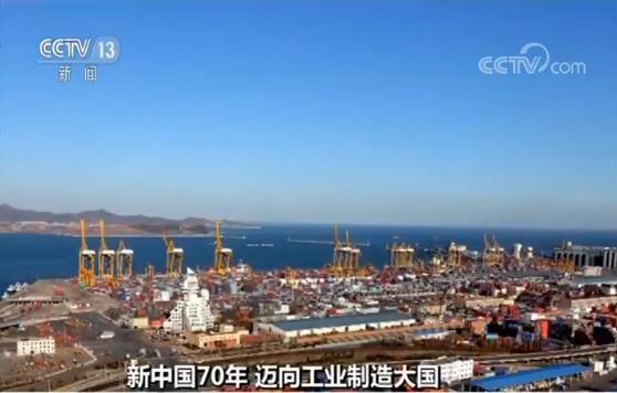 国家统计局:新中国70年 迈向工业制造大国