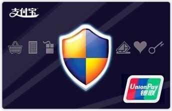 支付宝会影响中国信用系统的建立吗?