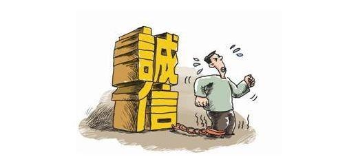 国办:开展政务失信专项治理 追责拒不履行承诺