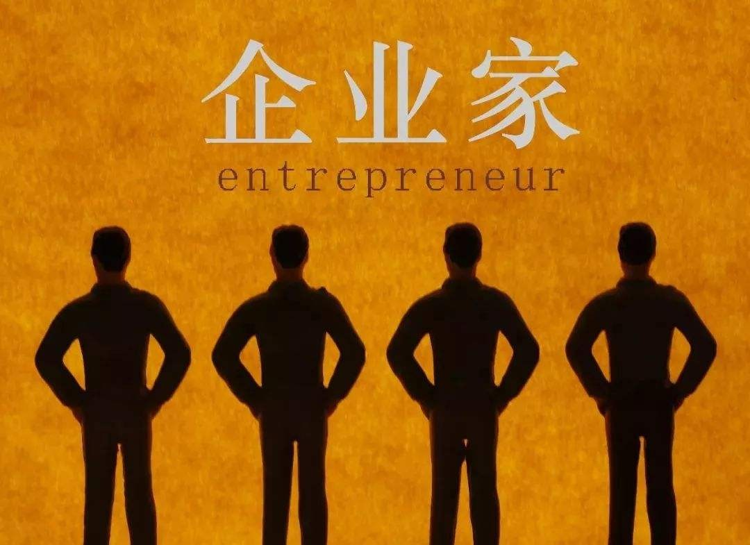 上中国企业网能学到什么?