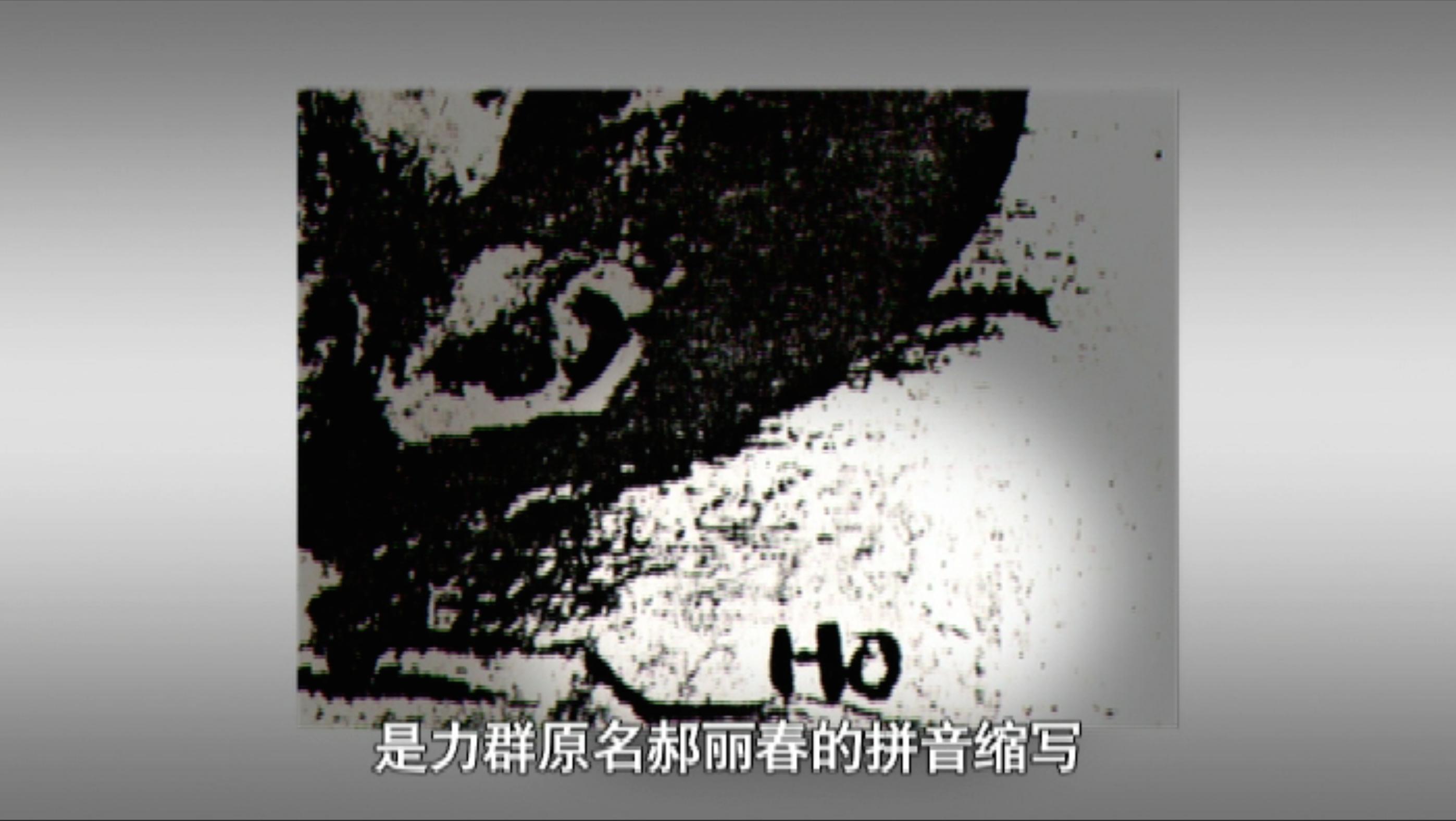 鲁迅先生是中国新文化运动的旗.png