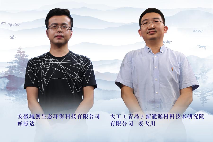 《信用中国》20191231期上集 顾献达 姜大川