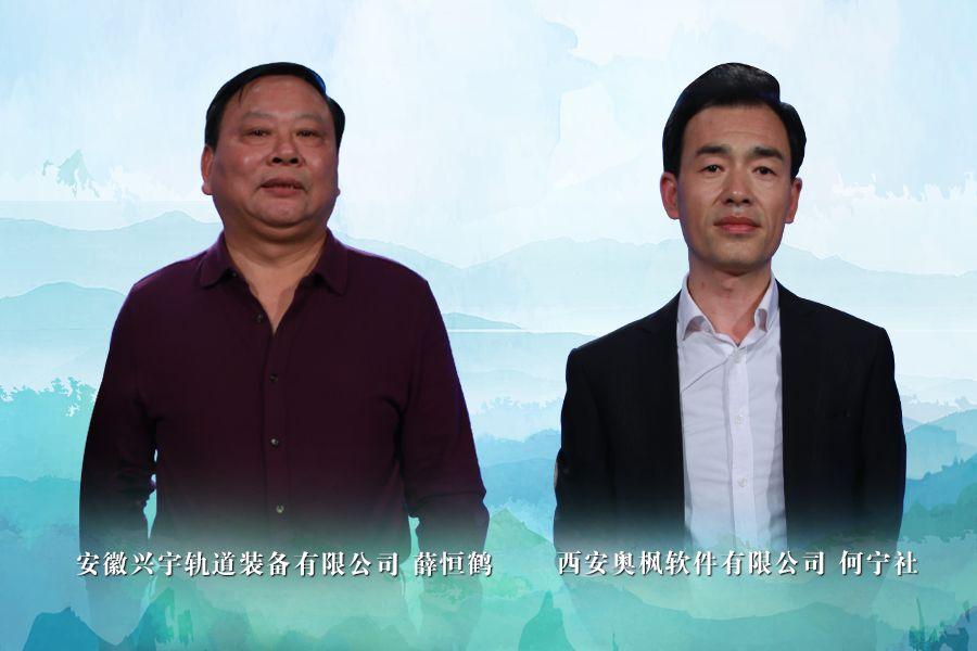 《信用中国》20200317期下集 何宁杜 薛恒鹤