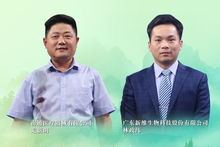 《信用中国》20200220期上集 林政纬 羌新明