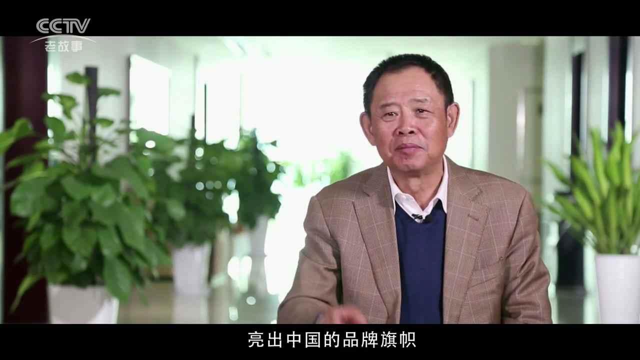中国品牌档案 七彩云南下集
