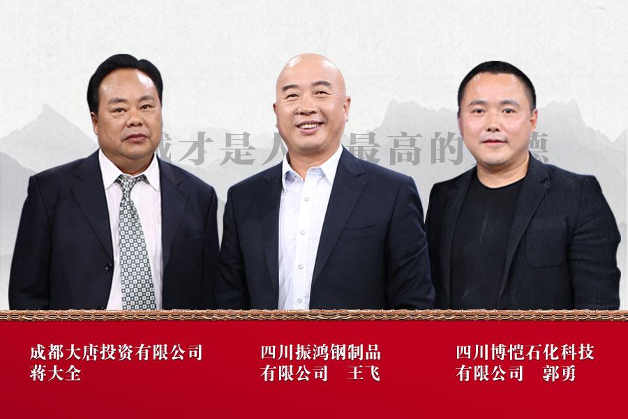 《信用中国》20180703期 王飞 蒋大全 郭勇