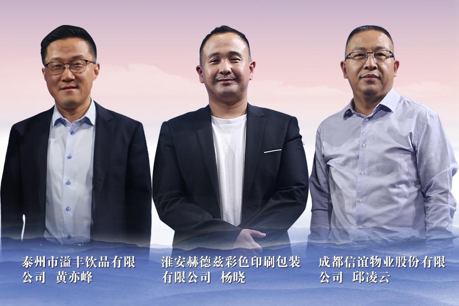 《信用中国》20190730期 黄亦峰 邱凌云 杨晓