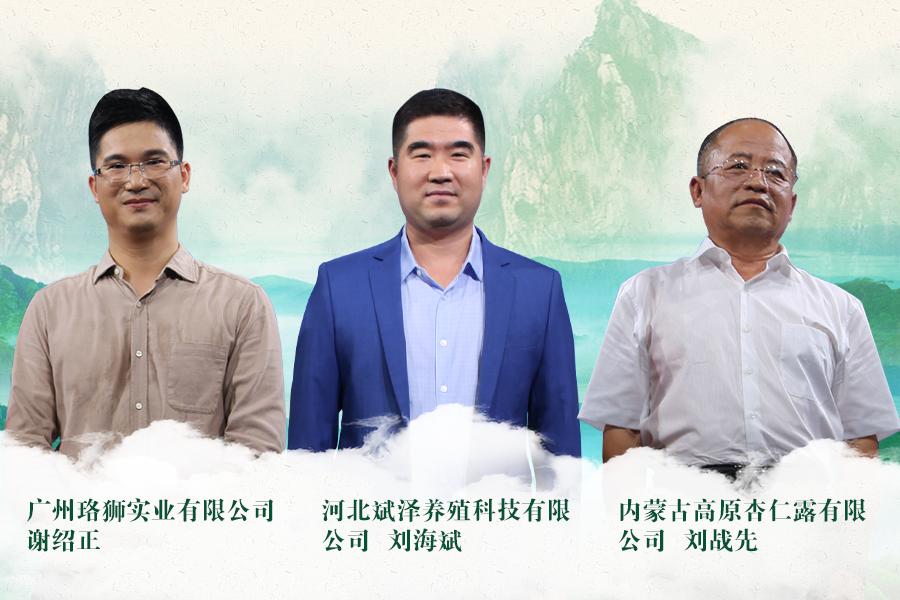 《信用中国》20191017期 刘战先 谢绍正 刘海斌