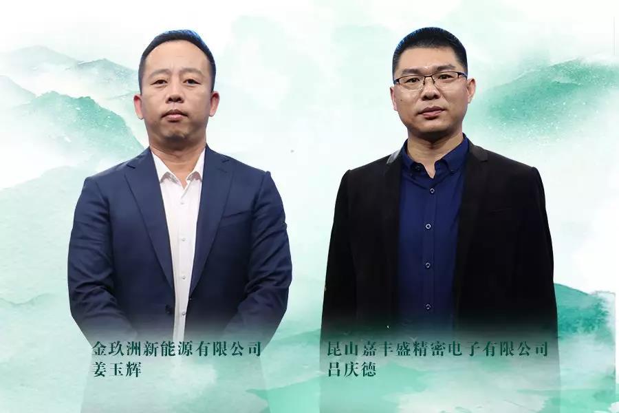 《信用中国》20200315期上集 姜玉辉 吕庆德