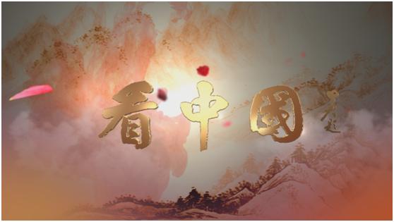 CCTV老故事频道看中国栏目