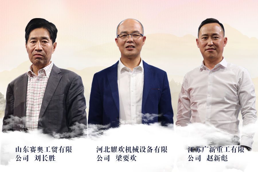 《信用中国》20190924期 刘长胜 赵新彪 梁要欢