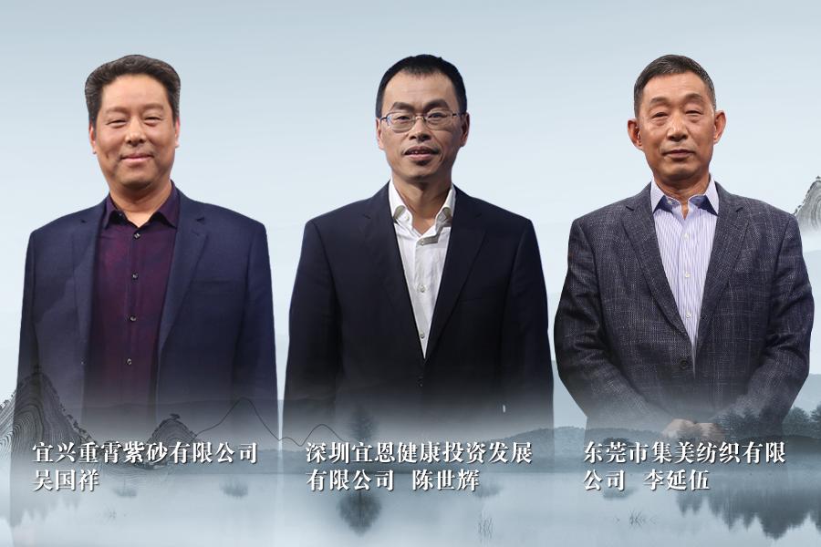 《信用中国》20190611期 李延伍 吴国祥 陈世辉
