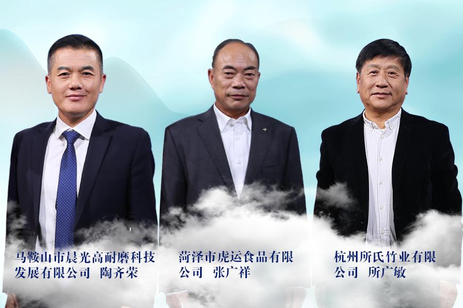 《信用中国》 20190123期 所广敏 张广祥 陶齐荣