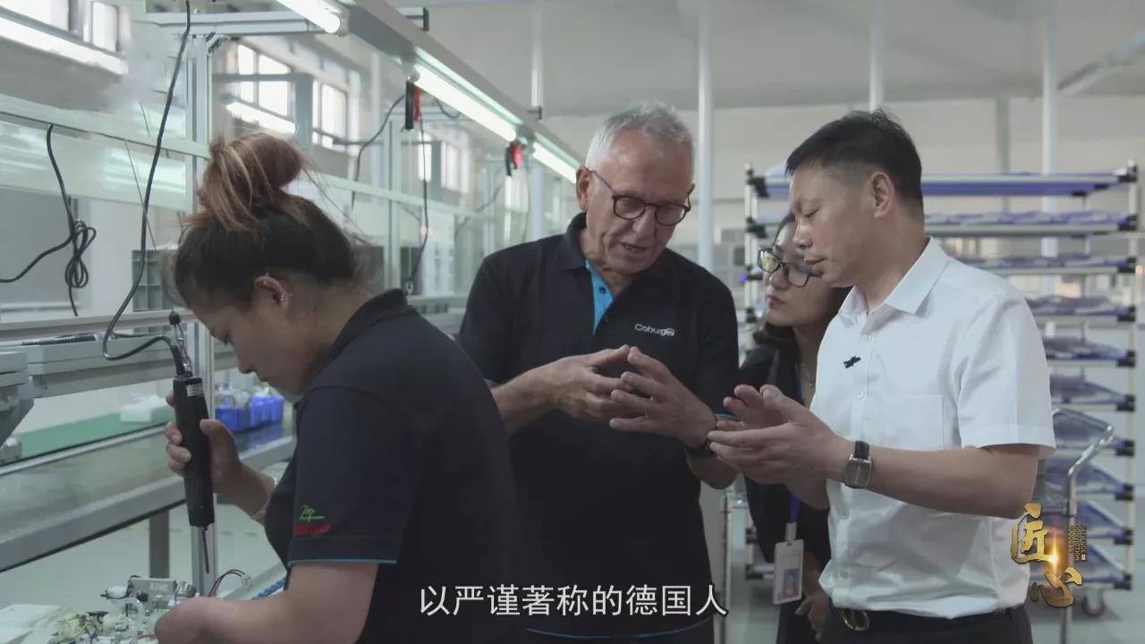 支海波的中国梦