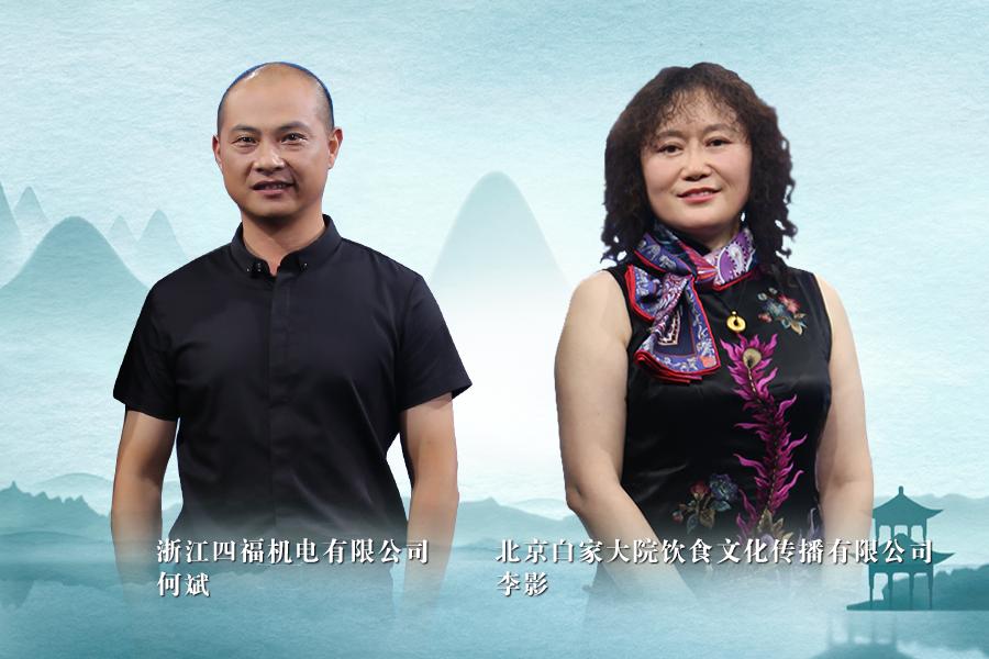 《信用中国》20191224期上集 何斌 李影