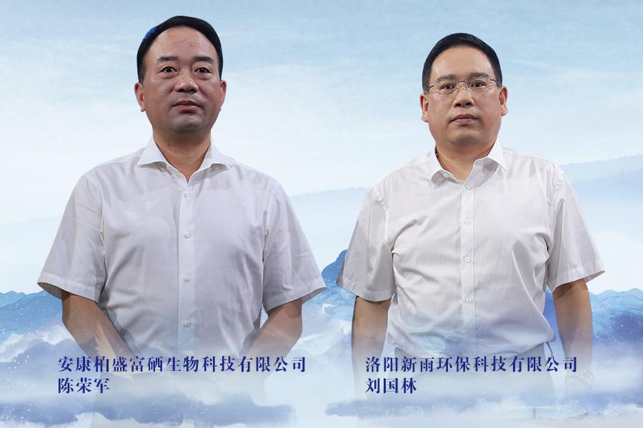 《信用中国》20191226期上集 陈荣军 刘国林