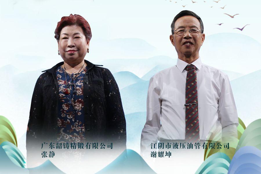 《信用中国》20200310期上集 谢耀坤 张静
