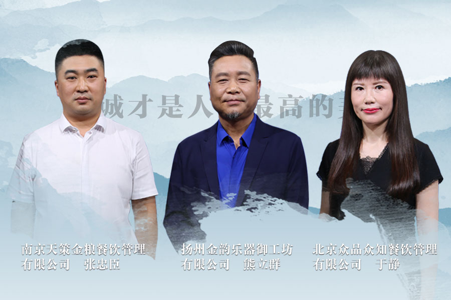 《信用中国》20180724期 熊立群 于静 张忠臣