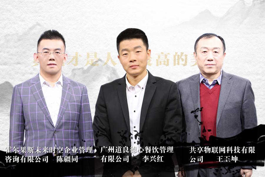 《信用中国》20180515期 王玉坤 陈疆同 李兴红