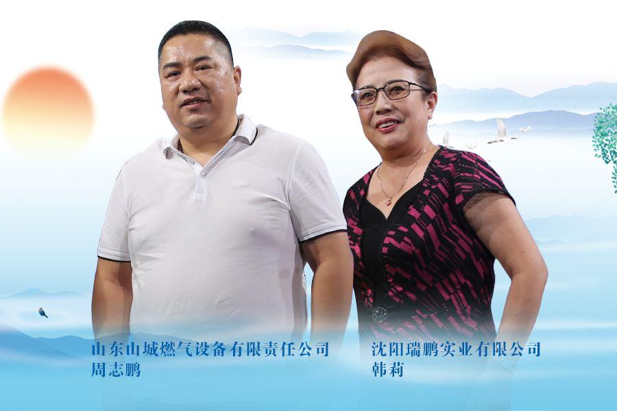 《信用中国》20200216期上集 周志鹏 韩莉