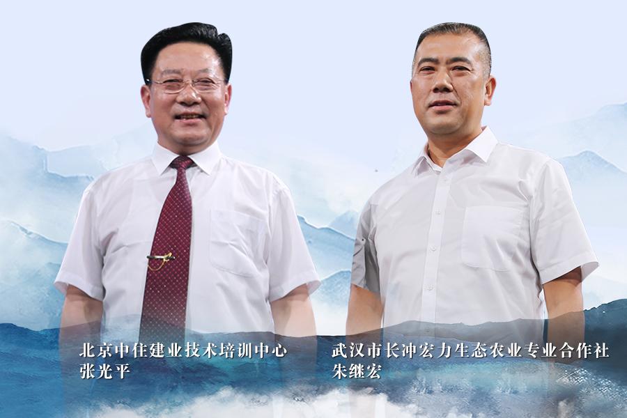 《信用中国》20191219期下集 朱继宏 张光平