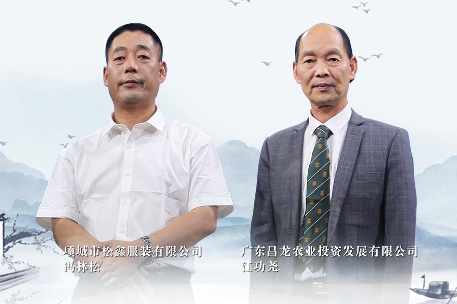 《信用中国》20191226期下集 江功尧 冯林松