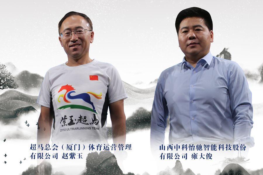 《信用中国》20200310期下集 雍大俊 赵紫玉