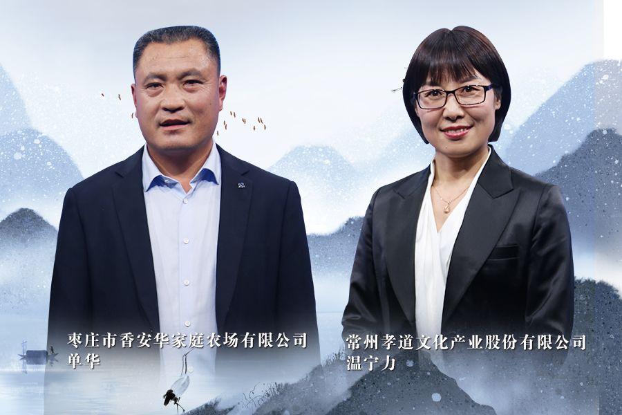 《信用中国》20200223期上集 温宁力 单华